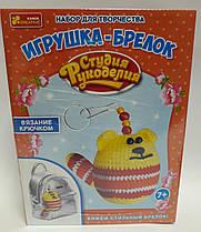 Вязание крючком Студия рукоделия: Вязаный брелок: Кот 4781/15185002Р Ранок Украина