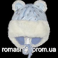 Детская зимняя термо шапка р. 52 на флисе с меховой опушкой и завязками верх плащевка 1538 Голубой