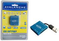 Cardreader ACR-205 blue