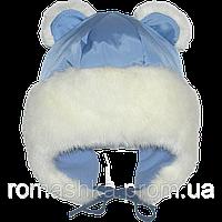 Детская зимняя термо шапка р. 50 на флисе с меховой опушкой и завязками верх плащевка 1538 Голубой А