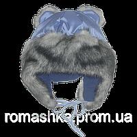 Детская зимняя термо шапка р. 50 на флисе с меховой опушкой и завязками верх плащевка 1538 Голубой Б