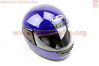 Удобный закрытый  шлем синий глянец  размер М 57-58 см
