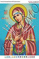 Схема для вышивки бисером или  крестиком Богородица Семистрельная