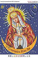 Схема для вышивки бисером или крестиком Богородица Остробрамская