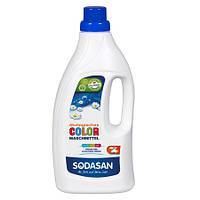 Органическое средство Color для стирки цветного и черного, Sodasan