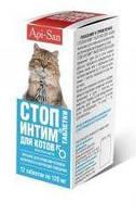 Стоп-интим (для котов) №12