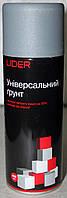 Универсальный грунт Lider серый 400 мл
