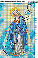 Схема для вышивки бисером или крестиком Дева Мария непорочное зачатие