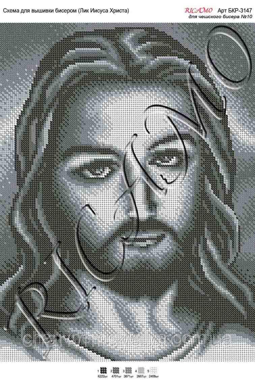 Вышивка крестом схема иисуса христа