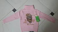 Кофта с совой  розового цветадля девочки на возраст 5-9 лет