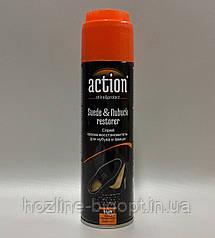 Action Спрей-Краска Восстановитель для ЗАМШИ и нубука Черный 250 мл.