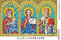Схема для вышивки бисером иконостас Спаси и сохрани