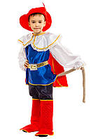 Костюм карнавальний дитячий Кіт у чоботях СП