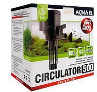 Насос для аквариума Aquael Circulator 500, 500 л/ч