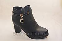Ботинки  женские на удобном каблуке, фото 1