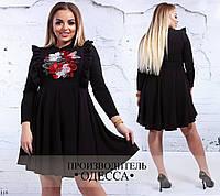 Платье клеш рюши ангора 48-50,52-54