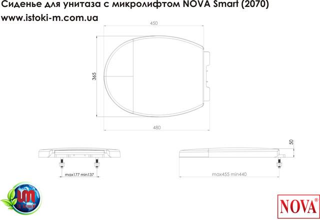 тщмф 2070 сиденье с микролифтом для унитаза