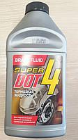 Тормозная жидкость ДОТ-4 Super 0,5л