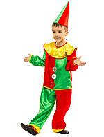 Костюм карнавальный детский Петрушка в зеленом СП