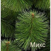 Искусственная сосна Микс 2,2м , искуственные елки, сосна, магазин ёлок, новогодняя елка, сосна на новый год