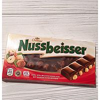 Шоколад с цельным фундуком Nussbeiser 100 грм