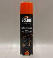 Action Аэрозоль-Краска для гладкой КОЖИ ЧЕРНАЯ 250 мл.