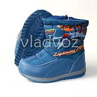 Зимние детские термо дутики, сапоги на зиму для мальчика 25р. синие EEE.B
