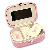 Шкатулка для бижутерии розовая(15х10,5х4,5 см)