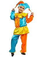 Костюм карнавальный детский Скоморох СП