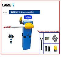 Шлагбаум автоматический CAME G 3250