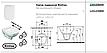 Комплект: унитаз подвесной KOLO STYLE, инсталляция Geberit Duofix 3в1, сидение L23120+L20112+458.126.00.1, фото 4