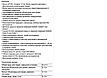 Комплект: унитаз подвесной KOLO STYLE, инсталляция Geberit Duofix 3в1, сидение L23120+L20112+458.126.00.1, фото 6