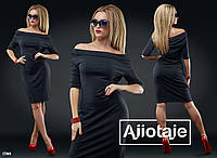 Стильное платье с открытыми плечиками черное