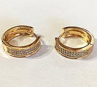 Серьги кольца Богатые  Xuping ювелирная бижутерия