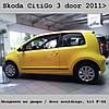 Молдинги на двери Skoda CitiGo 3 door 2011>