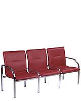 Мягкий стул для зон ожидания STAFF.Скидка при покупке 2 и более единиц!