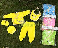Комплект для новорожденного махровый (5 предметов) 62р, желтый