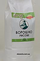 Мука рисовая без глютена, Ms.Tally, 1 кг