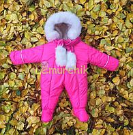 Комбинезон детский теплый на меху с капюшоном розовый 62р