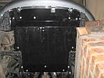 Защита двигателя и КПП Geely GC5 (2010--) механика 1.5