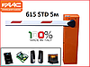 Шлагбаум автоматический FAAC 615 STD 5м