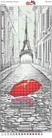 Пано ПМ 4004  Париж