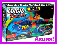 Гоночное шоссе Magic Tracks 360!Акция