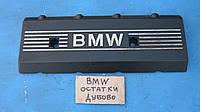 Накладка моторного отсека BMW E38, 11121702856