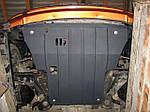 Защита двигателя и КПП Kia Picanto (2004-2007) автомат 1.1