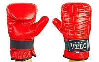 Снарядные перчатки с эластичным манжетом на липучке Кожа VELO ULI-4004-R