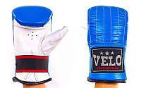 Снарядные перчатки Кожа VELO ULI-4006-B