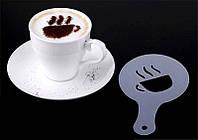 Трафареты для кофе 16 штук