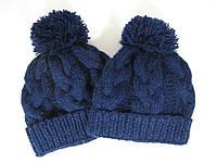 Шапка с помпоном отворотом косами зимняя теплая темно-синяя детская