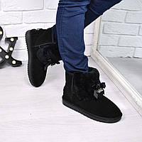 Угги женские Cinderella 3841 , зимняя обувь